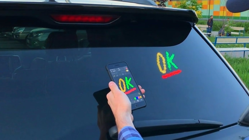 Meet Mojipic The World S First Smart Emoji Device For Your Car